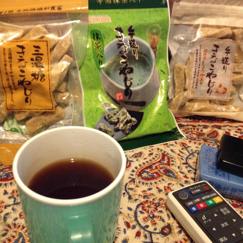 三温糖きなこねじり(プレーン、抹茶、生姜)