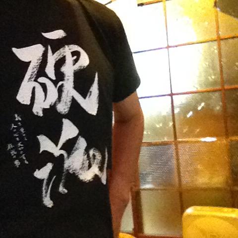 TシャツSサイズR inside