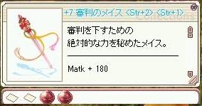 screenLif6837s.jpg