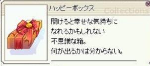 screenLif7031.jpg