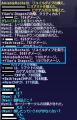 FF11バグ検証