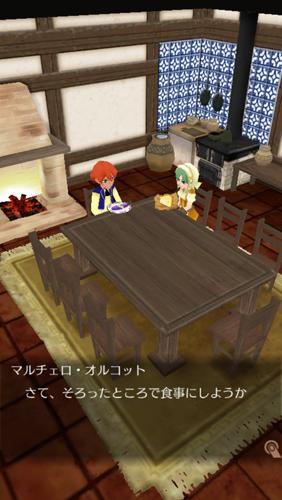 食事にしようか