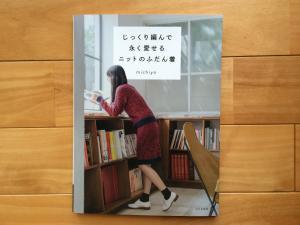michiyobook2-1.jpg