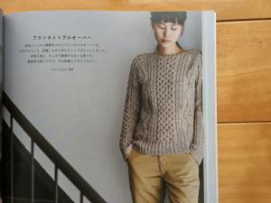 michiyobook2-3.jpg