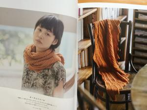 michiyobook2-4.jpg