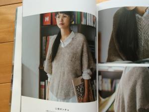 michiyobook2-7.jpg