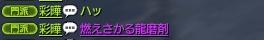祝彩ちゃん