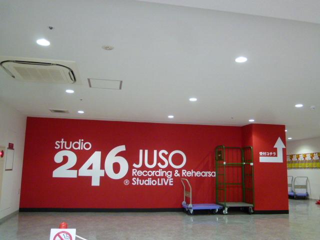 P1250859.jpg
