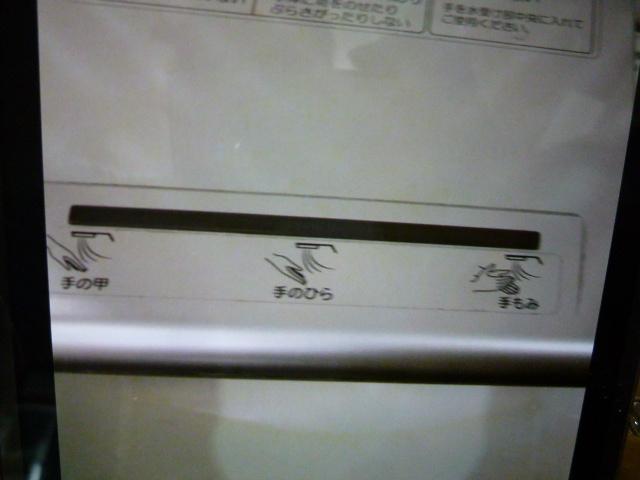P1250901.jpg