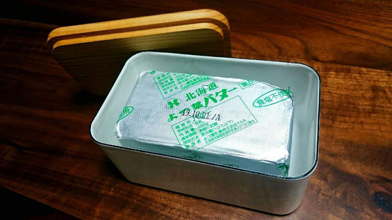 バターケースにin