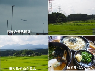 0810siobara1.jpg