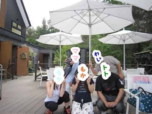 IMG_0371_201509102106503a4.jpg