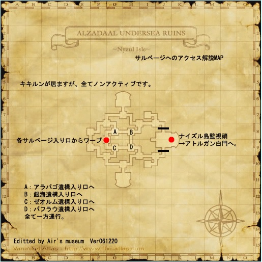 サルベージ地図