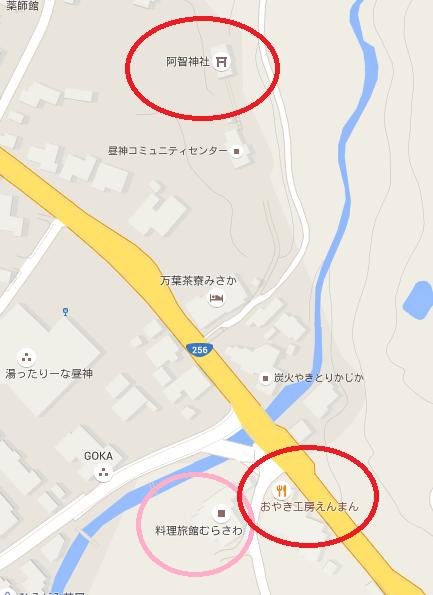 阿智神社1