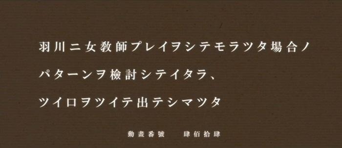 猫物語・黒③
