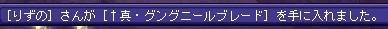 TWCI_2015_8_29_18_21_23.jpg