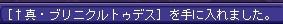 TWCI_2015_9_5_18_44_49.jpg