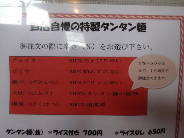 DSC06168.jpg