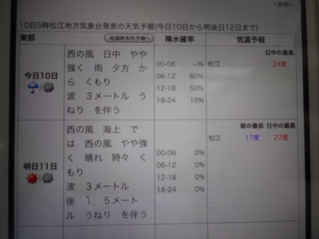 DSC06317.jpg