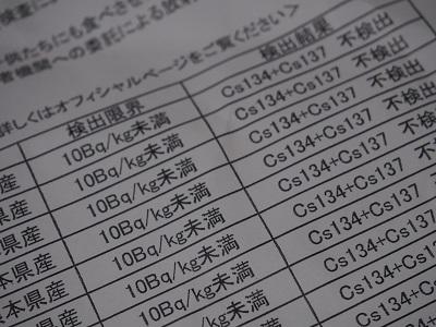 P1015613-k4.jpg