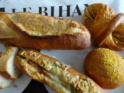 ルビランのパン