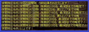 150829-02.png