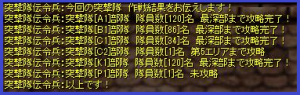 150905-03.png