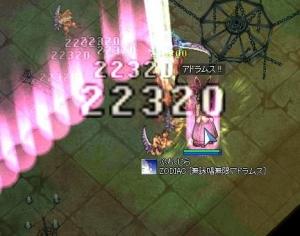 150922-085.jpg