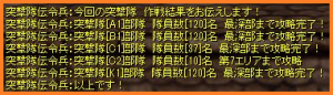 151017-05.png