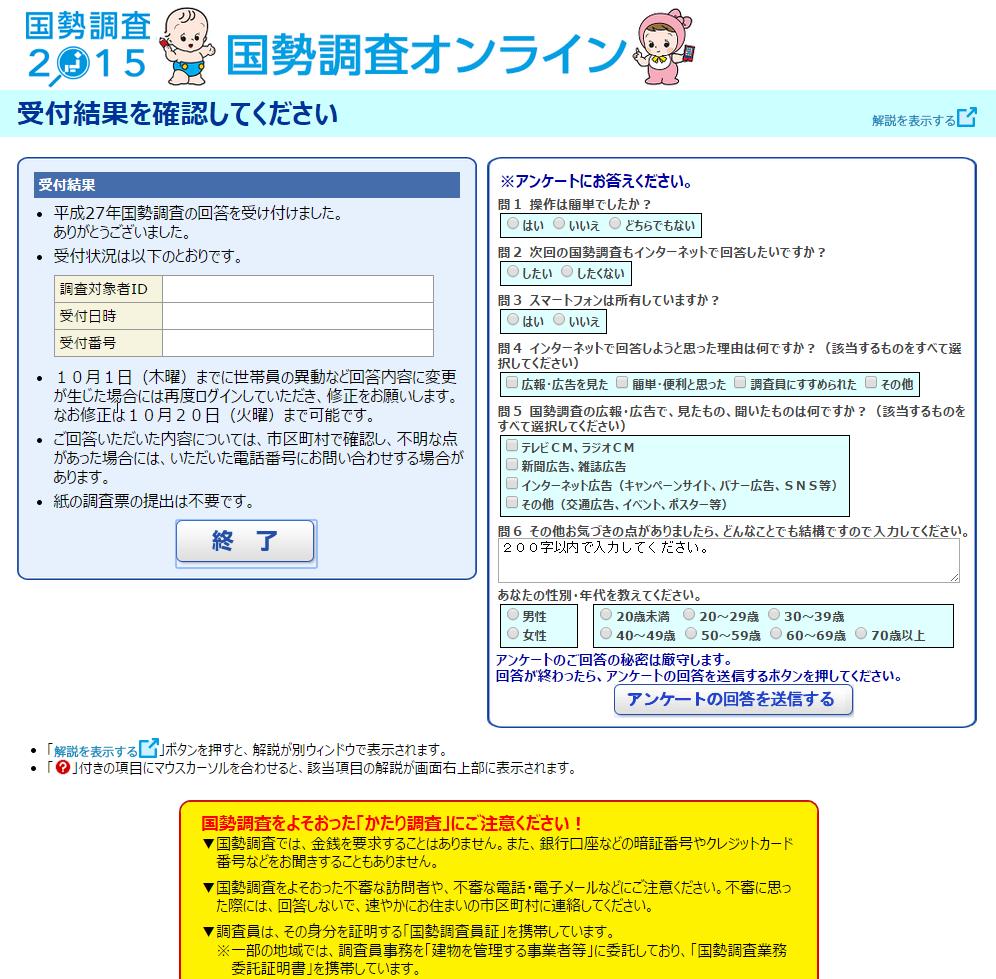 2015-09-12_120545-crop.png
