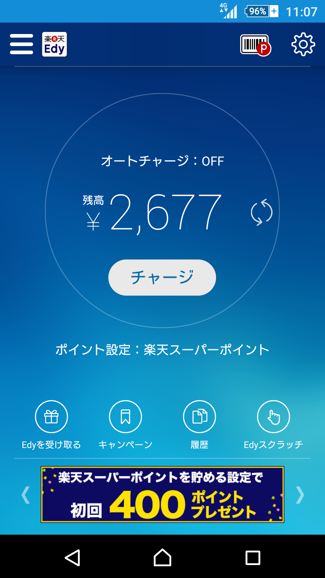 Screenshot_2015-09-17-11-07-31.png