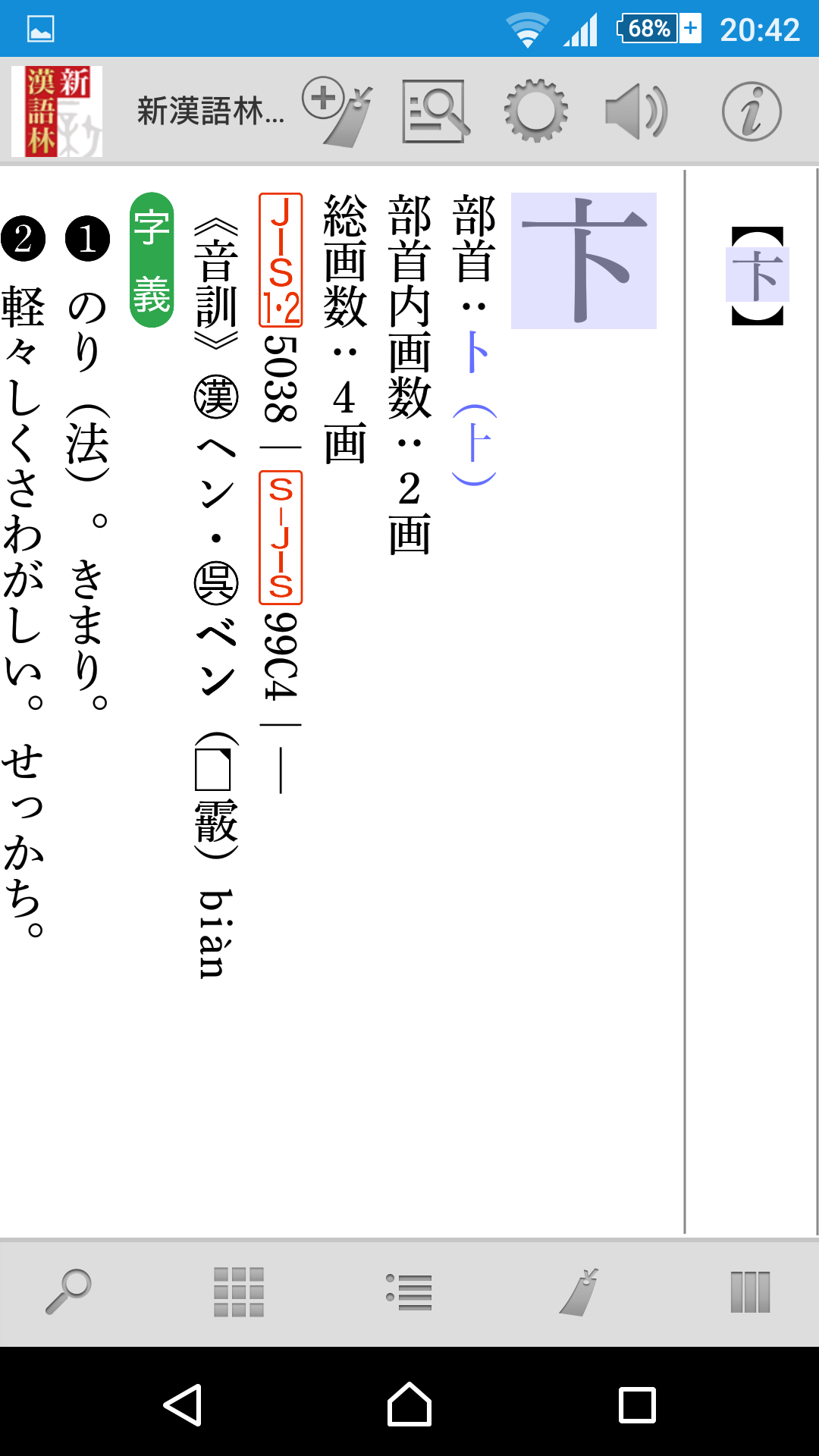 Screenshot_2015-10-05-20-42-11.png