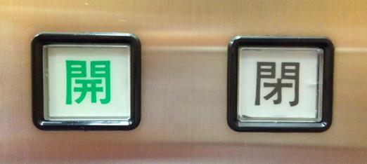 elevatordoor3.png