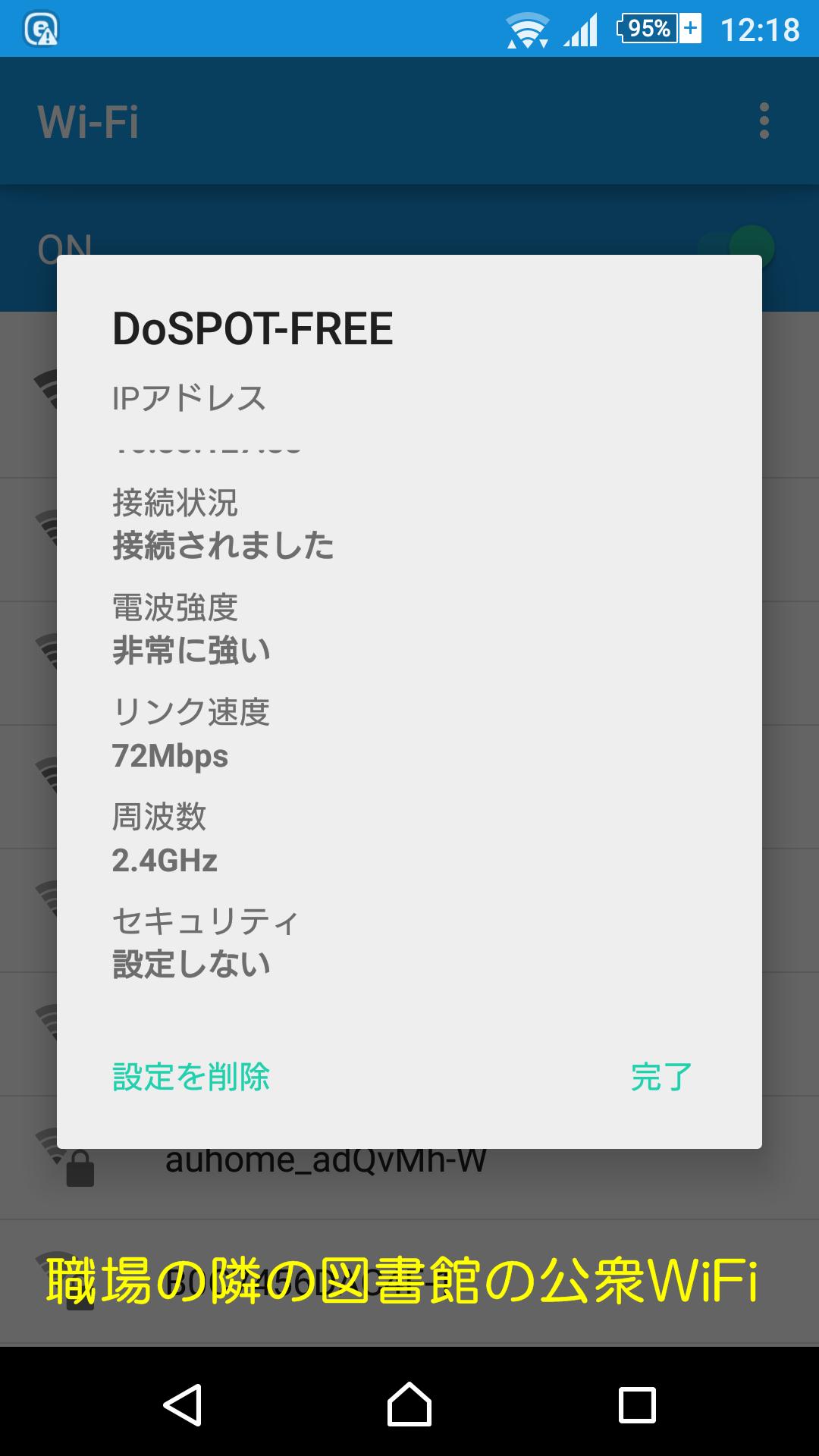 toshokan_Do-SPOT2.png