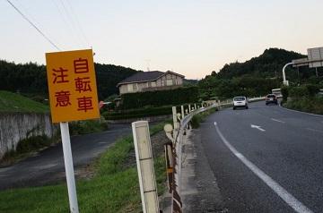 20150918_ji.jpg