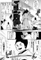 To_souyakei01.jpg