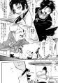 To_souyakei03.jpg