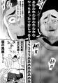 To_souyakei04.jpg