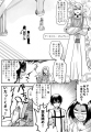 To_yatsumu11.jpg