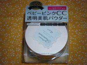 DSCF8796_convert_20150816185816.jpg