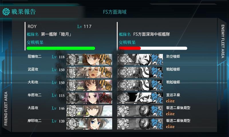 SN_E7_5.jpg