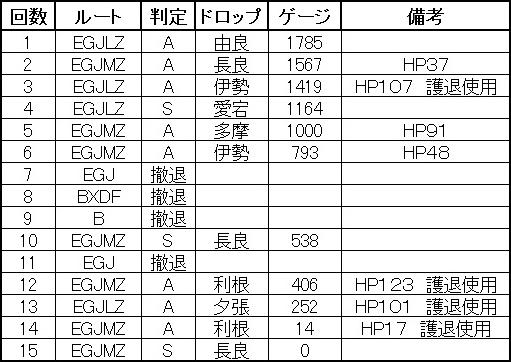 SN_E7_6.jpg