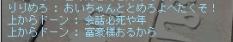 c12be1c36394a88b455380c3a2fc6a77.png