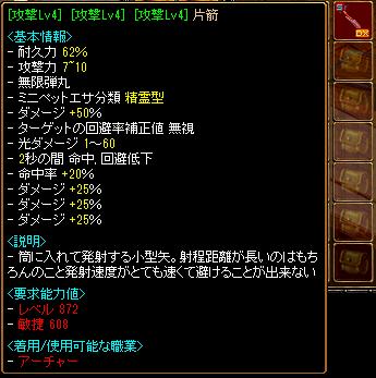 1008異次元3-3