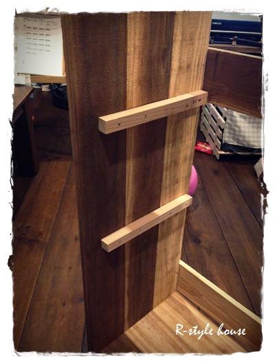 手作り本棚8