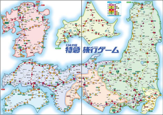 2015マップ