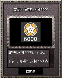 キャプチャ1081