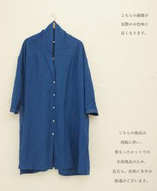 コート青い