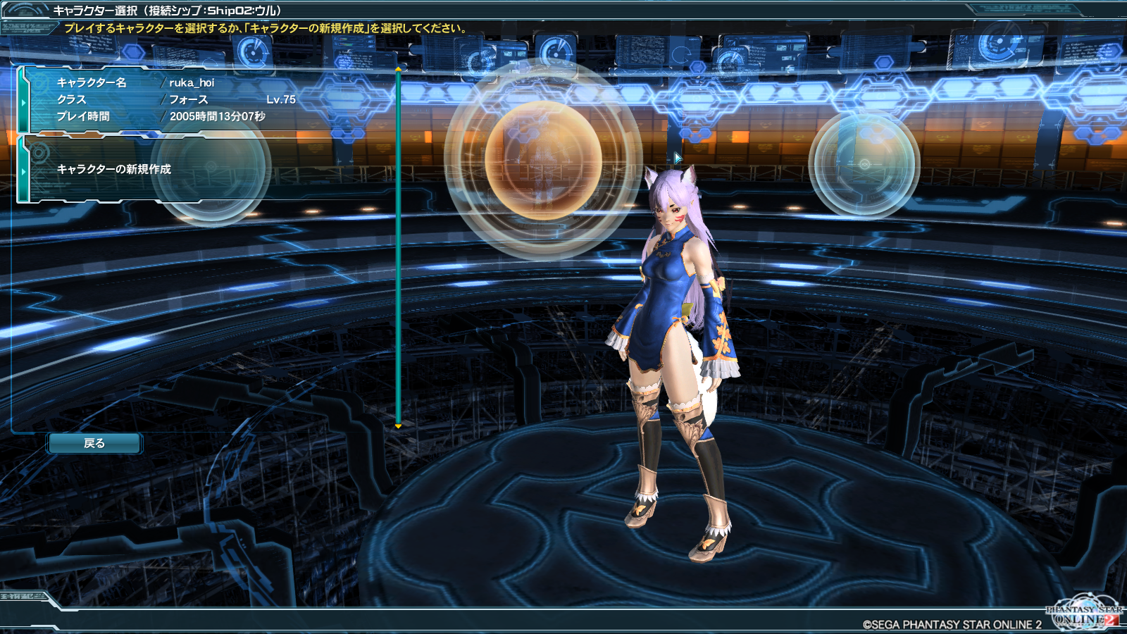pso201501600195905_000.png