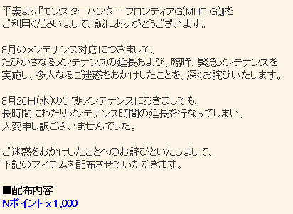 20150826201331f40.png